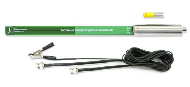 Активный экспресс датчик зажигания для бесконтактного контроля формы импульсных сигналов в электрических цепях системы зажигания