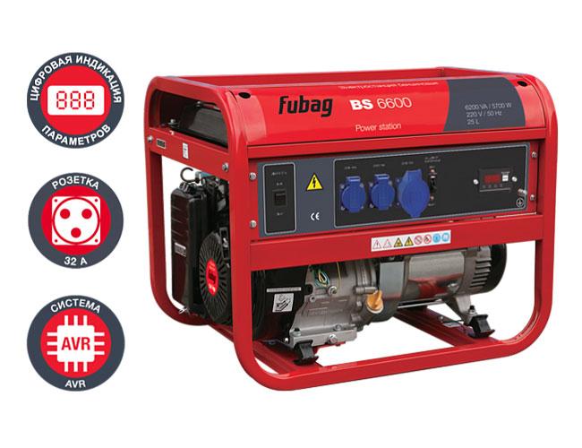 Надежная и мощная электростанция с большим топливным баком Fubag BS 6600