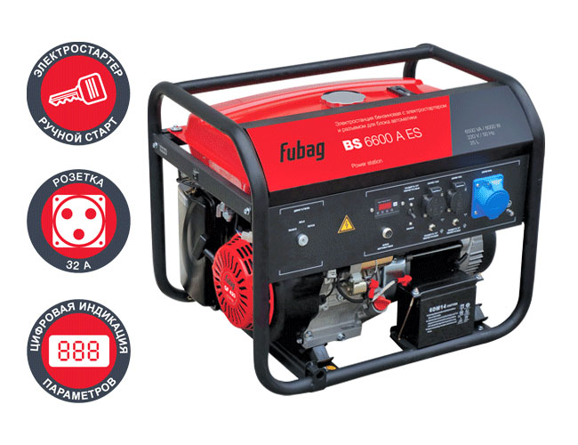 Мощная электростанция с большим топливным баком Fubag BS 6600 A ES