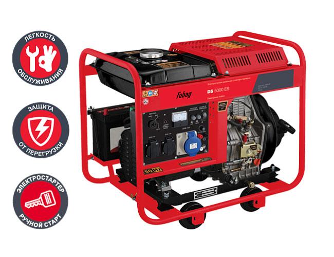 Надежная и экономичная электростанция Fubag DS 5000 ES