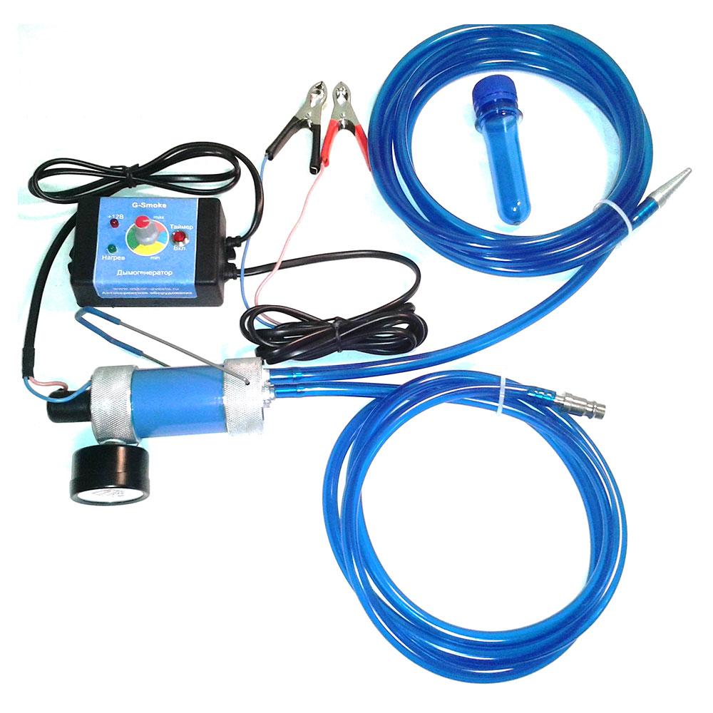 Компактный, простой в использовании генератор дыма для поиска мест утечек воздуха в различных системах автомобиля