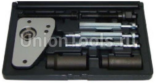 Комплект для демонтажа и обслуживания форсунок PSA 2.0 HDI (DW10, DW12)