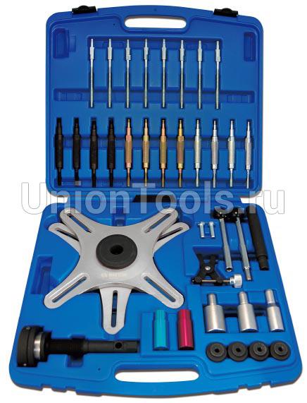 Комплект инструментов для ремонта и обслуживания сцепления SAC