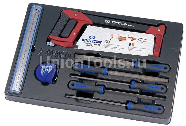 Комплект инструментов 8 предметов