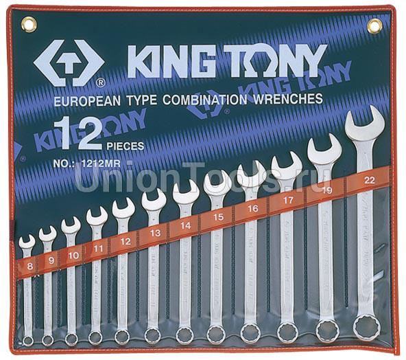 Комплект ключей комбинированных 12 предметов