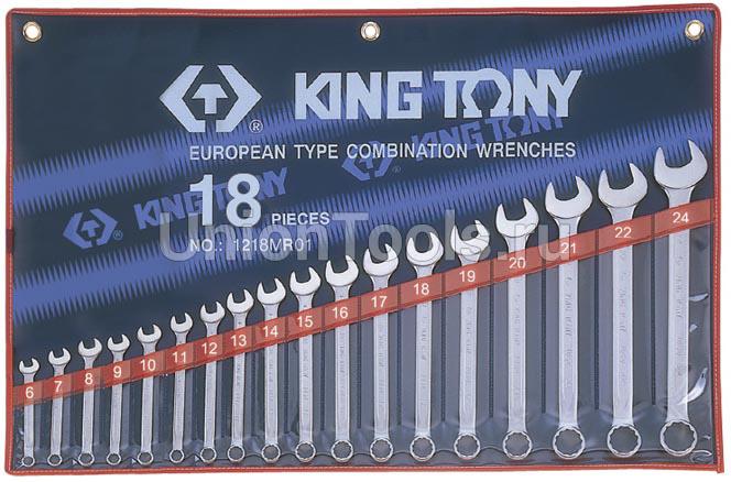 Комплект ключей комбинированных 18 предметов