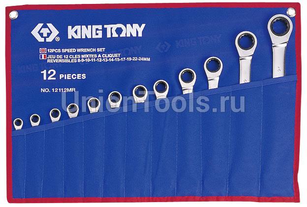 Комплект ключей комбинированных трещоточных 12 предметов