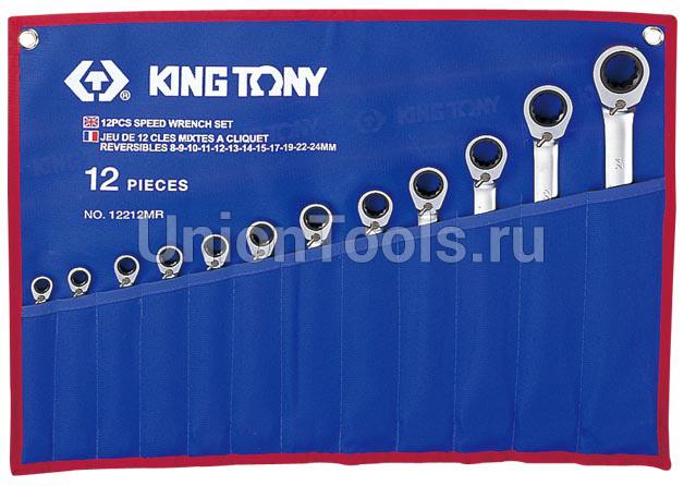 Комплект ключей комбинированных трещоточных с флажком 12 предметов