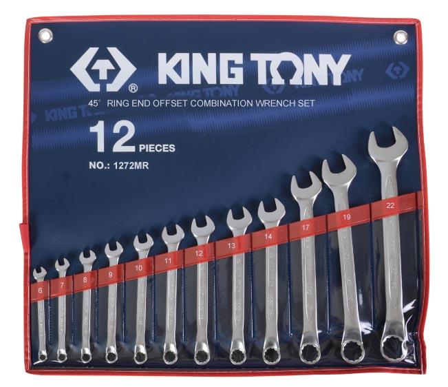 Комплект ключей комбинированных с большим изгибом 15 предметов