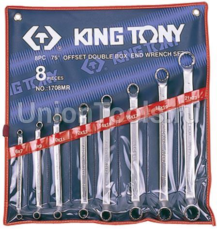 Комплект накидных ключей 8 предметов