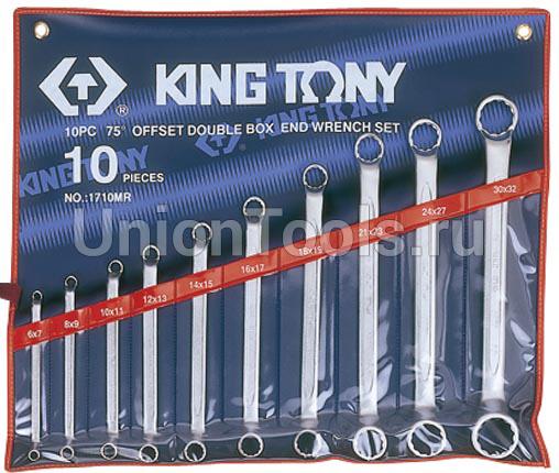 Комплект накидных ключей 10 предметов