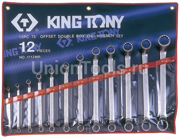 Комплект накидных ключей 12 предметов