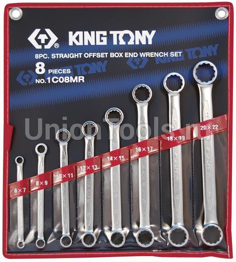 Комплект накидных прямых ключей 8 предметов