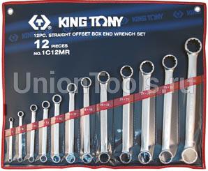 Комплект накидных прямых ключей 12 предметов