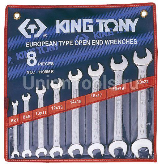 Комплект рожковых ключей 6 предметов