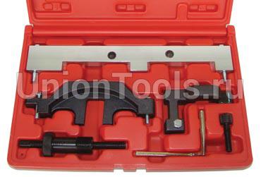 LICOTA ATA-2010 - Набор для ремонта двигателей BMW N40, N45, N45T