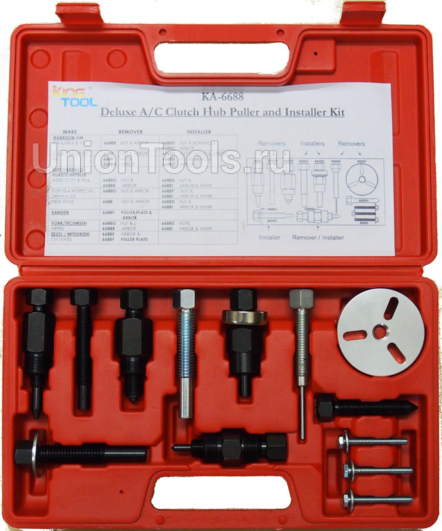 Набор для снятия и установки шкивов автокондиционера