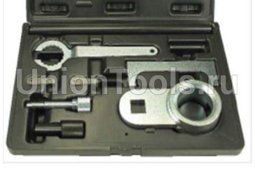 Набор фиксаторов для дизельных двигателей VAG 2.4D / 2.5 TDI