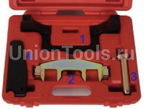 LICOTA ATA-0554B - Набор фиксаторов для двигателей Mercedes M271