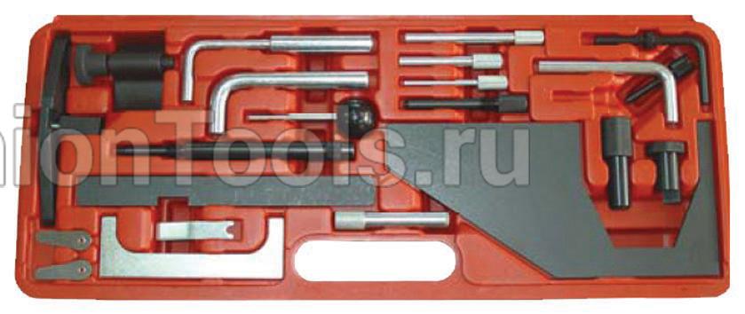 Набор фиксаторов для ремонта двигателей FORD / MAZDA
