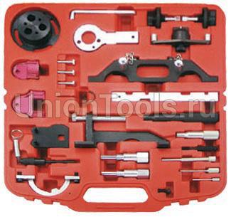 Набор фиксаторов для ремонта двигателей OPEL