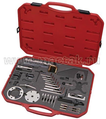 Набор фиксаторов для ремонта двигателей FORD / MAZDA.