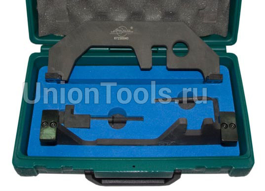 Набор инструмента для фиксации распредвала на BMW N62, N73