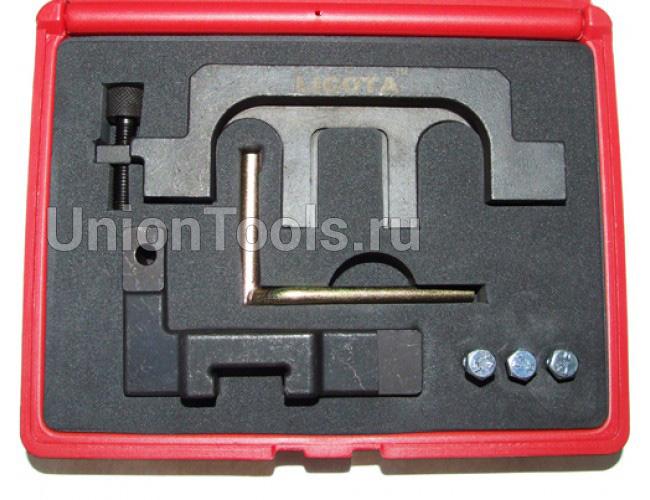 Набор инструмента для фиксации распредвала на BMW N42, N46