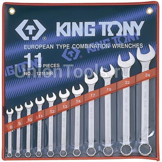 Комплект ключей комбинированных 11 предметов