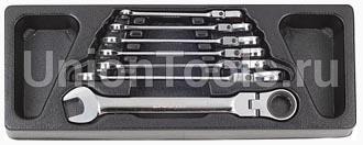 Набор ключей комбинированных трещеточных с шарниром 7 предметов