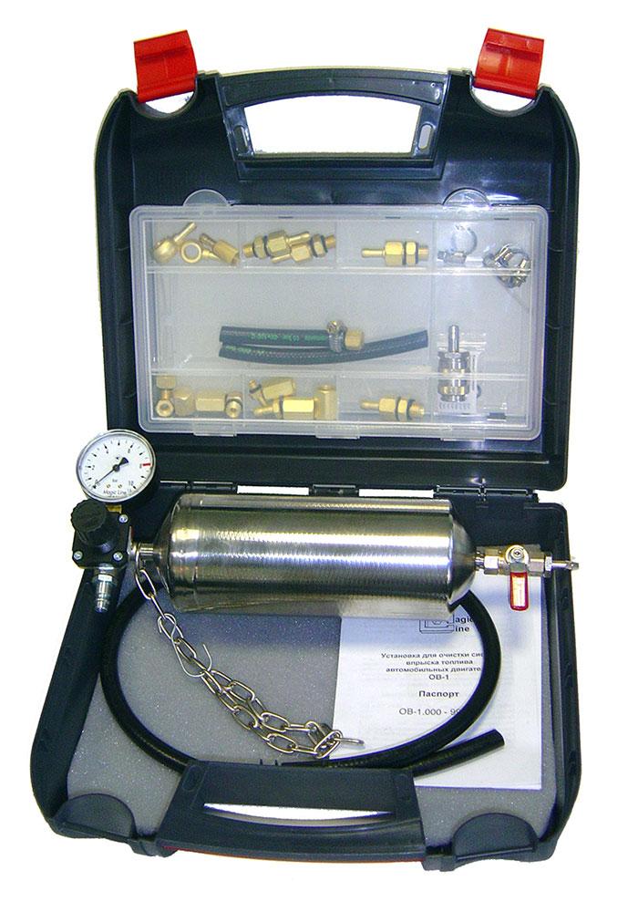 Простая пневматическая установка для промывки элементов топливных систем