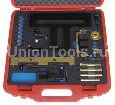 Полный набор для регулировки фаз на моторах BMW N42, N46, N46T