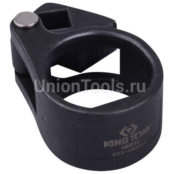 Приспособление для снятия/установки внутренней поперечной рулевой тяги без демонтажа рулевой рейки, 33-42 мм