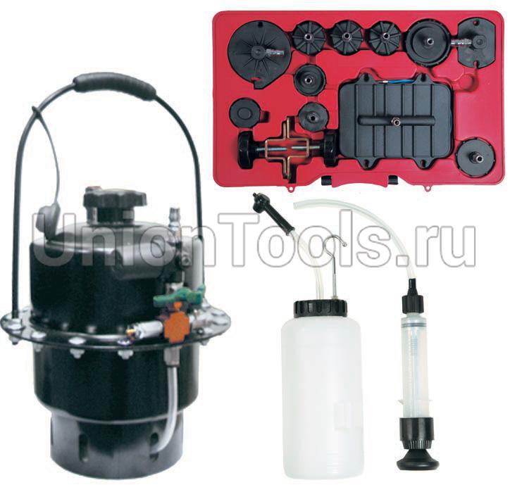 Приспособление для замены тормозной жидкости с комплектом адаптеров