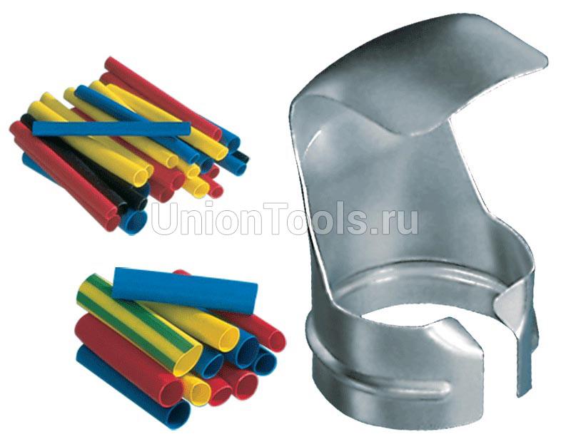 Рефлекторная насадка с термоусадочными трубками
