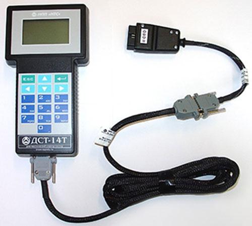 Портативный сканер с широкой картой покрытия ДСТ-14Т