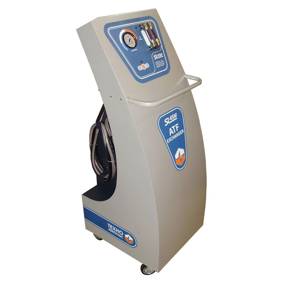Техноимпульс SL-045 M - Установка для промывки масляной системы автоматической коробки передач и для замены жидкости ATF