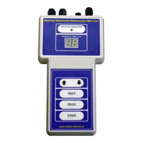 Автономный прибор для открывания электромагнитных клапанов форсунок или аналогичных устройств