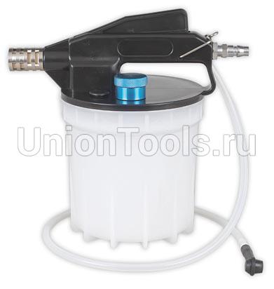 Устройство для замены тормозной жидкости пневматическое